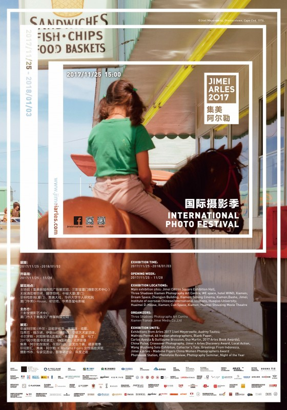 JIMEI x ARLES 2017 <br> International photo Festival