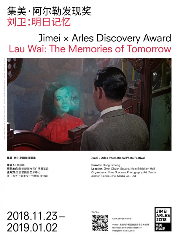 JIMIARLES_exhibition-poster_17