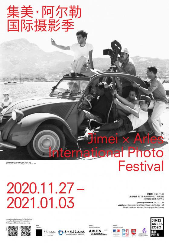 JIMEI X ARLES INTERNATIONAL PHOTO FESTIVAL 2020