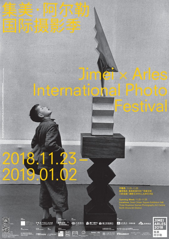 JIMEI x ARLES 2018 <br> INTERNATIONAL PHOTO FESTIVAL <br> 23 novembre — 2 janvier