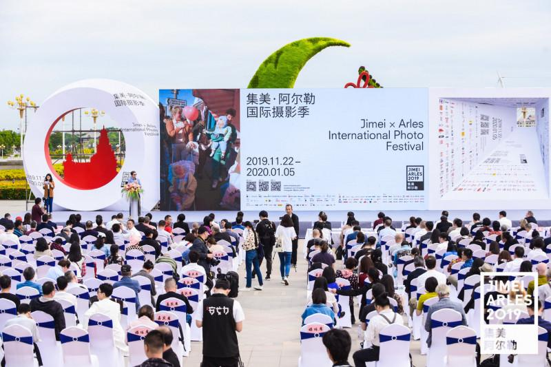 The 5th edition of Jimei x Arles just opened!